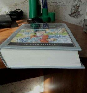 Книга 《Приключения Пенрода и его друзей》