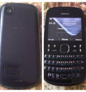 Nokia h200