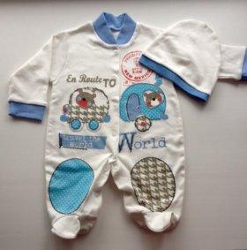 Костюмы для малыша