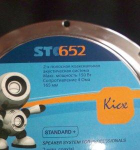 Динамики Kicx STC652 и Mystery MJ630