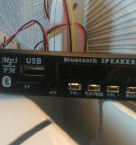 Беспроводной модуль Поддержка Блютуз fm usb.