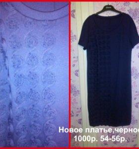 Продам новые, красивые платья большого размера