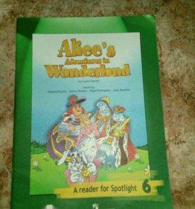 Продам книгу для чтения по английскому за 6 класс