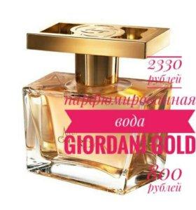Miss Giordani Парфюмированная вода
