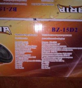 aria bz15