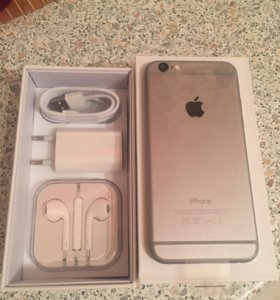 iPhone 6 silver grey