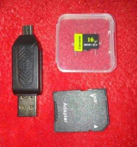 Флешка микро SD