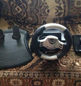Игровой руль (Полный комплект)