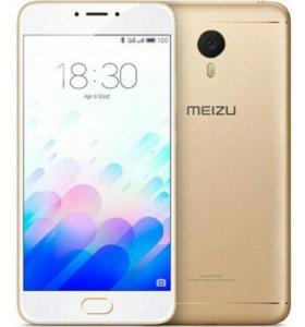 Meizu m3 note pro