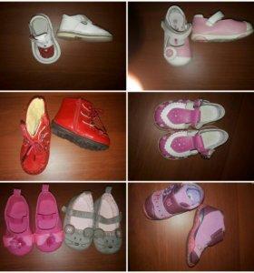 Одежда и обувь до года и на год-два
