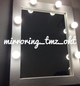 Гримерное зеркало