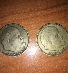 СССР один рубль 1870-1970 монета