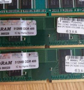 Оперативная память ddr 400 dimm pc3200