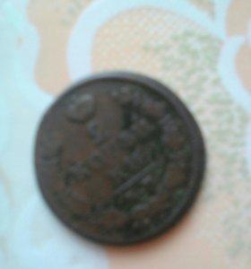 Старинная монета 1819г.