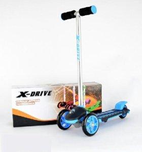 X-Drive трехколесный самокат новый!