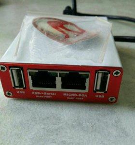 Micro-box + GsmBest