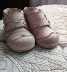 Демисезонные ботинки АНТИЛОПА