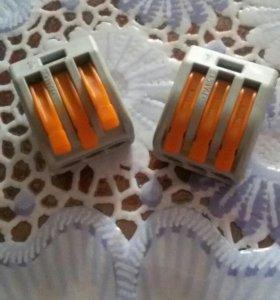 WAGO клемминки