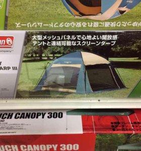 Палатка-кухня Coleman, Япония.
