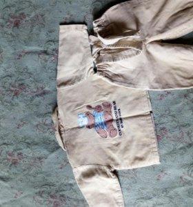 Комплект на подкладке