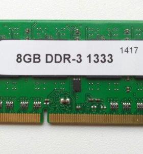 DDR-3 на 8 Gb. для ноутбука