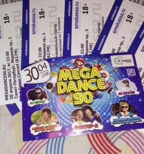 Билеты на Мега Денс 90(танцевальный партер)