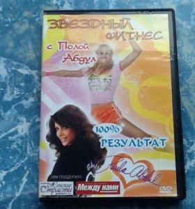 DVD диск новый