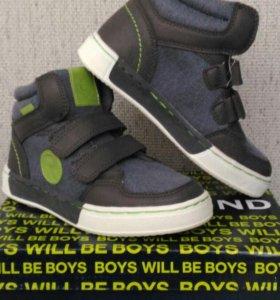 п/ботинки для мальчика