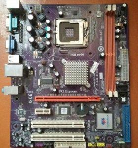 Ecs p4m900t-m2 (v1.0)