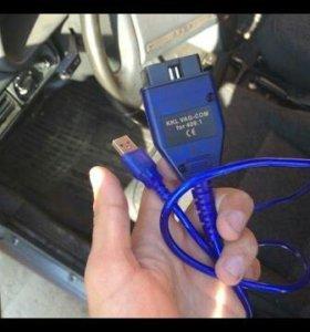 Диагностический Сканер Авто KKL-409.1