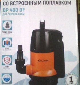 Насос дренажный DP 400 DF