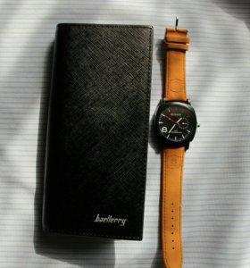 Портмоне и часы