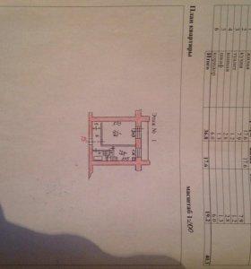 Квартира 1-комнатная 40кв.м