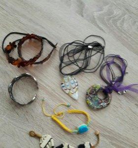 Бижутерия браслеты подвески