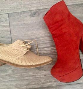 Ботильоны и ботинки
