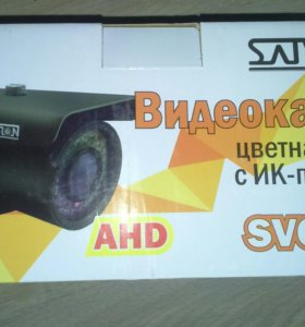 Видеокамера satvision svc-s69v