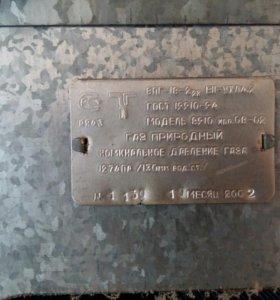 Лампочки ксеноновые 4300К и розжиги