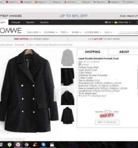 Пальто женское двубортное чёрное