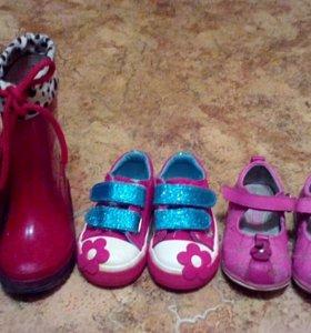 Детская обувь на девочку одним лотом