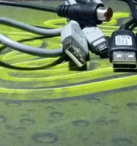 USB провода и один переходник