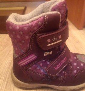 Детские Зимние ботинки KAPIKA 24 размер