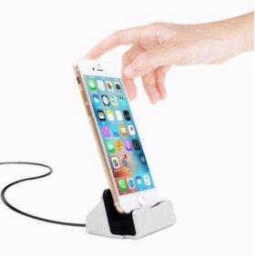 Удобная платформа для зарядки iPhone 6/6s/7