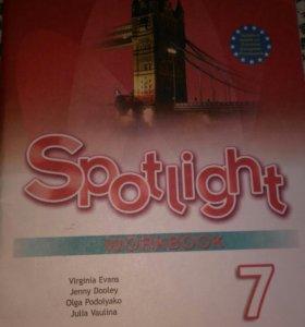Тетрадь по английскому 7 класс ( Ваулина)