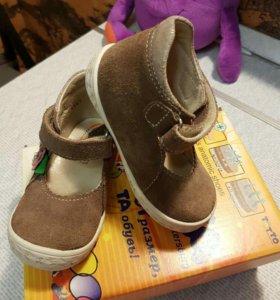 Туфли Тотто 21