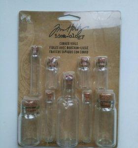 Набор мини бутылочек