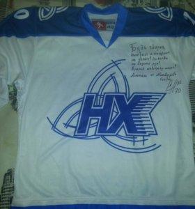 Клубный хоккейный свитер с автографом Е.Миловзоров
