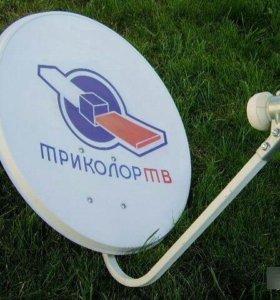 антенна триколор+ресильвер