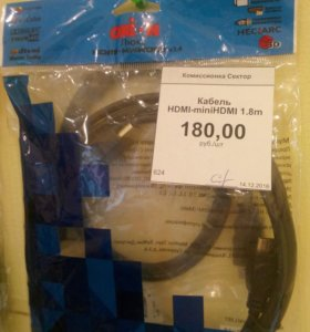 Кабель HDMI - miniHDMI