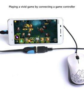 OTG Адаптер Micro USB Для USB 2.0 Конвертер для An