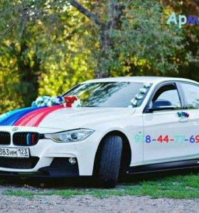 BMW на Ваш Праздник